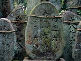 Wallpaperi Th_33522_Fushimi-inari_Taisha_Shrine3_Kyoto4_Japan_122_1134lo