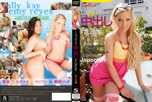 (SSKX-007) L.A. Bronde Cream Pie Fuck Vol.2 &#8211; Ally Kay, Emy Reyes