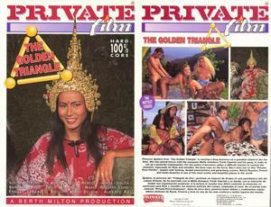 Private Filme