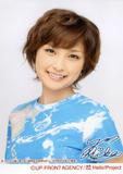 About Rika Ishikawa Th_73707_Ishikawa_01_122_492lo
