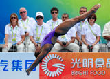 http://img11.imagevenue.com/loc90/th_43407_diving_world_champs_shanghai_2011_062_122_90lo.jpg